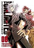 THE UNLIMITED 兵部京介 6 (少年サンデーコミックス)