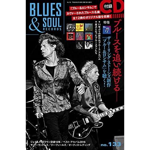 ブルース&ソウル・レコーズ 2017年 02 月号