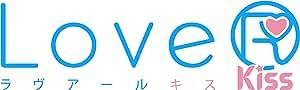 LoveR Kiss コスチュームデラックスパック - PS4 (【特典】コスチュームDLC20種 & 【予約特典】コスチュームDLC「スク水3種セット」 同梱)
