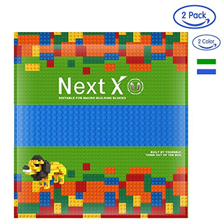 NextX ブロック クラシック 基礎板 互換性のある 大きいサイズ  2色2枚 両面ブロックプレート 32x32ポッチ