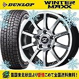 15インチ 4本セット スタッドレスタイヤ&ホイール ダンロップ(DUNLOP) WINTER MAXX WM01 185/60R15 スポーツテクニック
