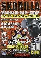 Skgrilla World Hip Hop Magazine [DVD] [Import]
