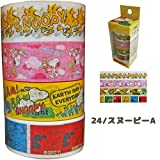 25820-27/Y'S TRADING/キャラクターマスキングテープ4Pセット(24/スヌーピーA)/包装/装飾/デコレーション/文具/おしゃれ/ギフト/プレゼント