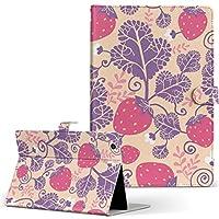 SOT31 SONY ソニー Xperia Tablet エクスペリアタブレット タブレット 手帳型 タブレットケース タブレットカバー カバー レザー ケース 手帳タイプ フリップ ダイアリー 二つ折り フラワー 苺 いちご 赤 果物 sot31-000243-tb