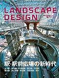 LANDSCAPE DESIGN No.57