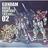 TVアニメ ガンダムビルドファイターズトライ オリジナルサウンドトラック02