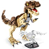 【Amazon限定ブランド】Nueplay 2 in 1 ティラノサウルス 恐竜 ビルディングブロック 恐竜の化石 積み木 ブロック 構築キット 知育学習玩具 子供おもちゃ 男の子 女の子 おもちゃ DIY教育玩具 子どもオモチャ 親子ゲーム おもち