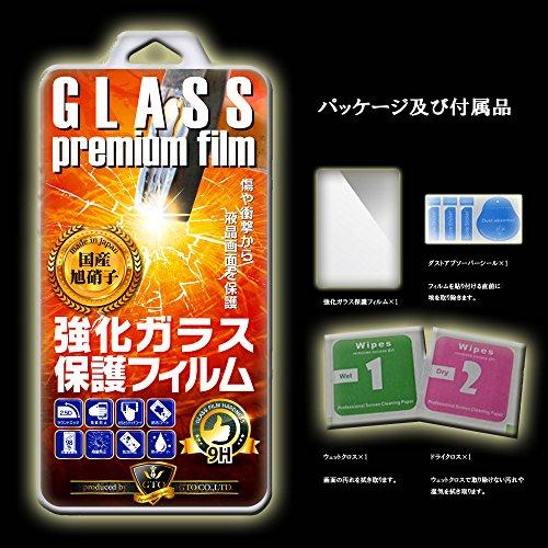 【GTO】【薄さ0.15mmガラス】au Xperia VL SOL21 強化ガラス 国産旭ガラス採用 強化ガラス液晶保護フィルム ガラスフィルム 耐指紋 撥油性 表面硬度 9H 業界最薄0.15mmのガラスを採用 2.5D ラウンドエッジ加工 液晶ガラスフィルム