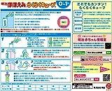 【Amazon.co.jp 限定】明治ほほえみ らくらくキューブ 27g×48袋入り (景品付き)