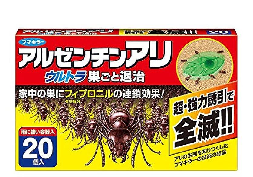 害配当決して[セット品]フマキラー アリ用殺虫剤 ウルトラ巣ごと退治 20個入 ×2個セット