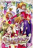 スイートプリキュア♪ Vol.15[DVD]