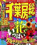 るるぶ千葉房総'11 (国内シリーズ)