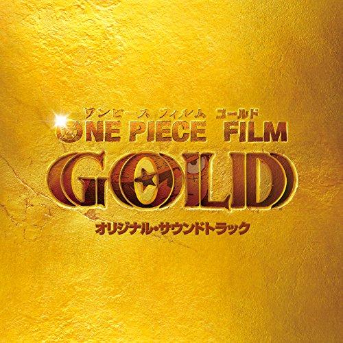 ONE PIECE FILM GOLD (オリジナル・サウン...