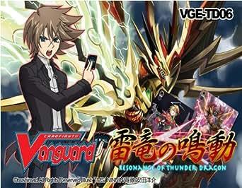 カードファイト!! ヴァンガード VGE-TD06 トライアルデッキ Vol.6 【英語版】 Resonance of Thunder Dragon