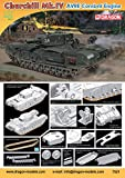 ドラゴン 1/72 WW.II イギリス軍 チャーチルMk.IV AVRE 戦闘工兵車 プラモデル DR7521