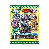 仮面ライダーブットバソウルモットラムネ2 20個入り 食玩・清涼菓子 (仮面ライダービルド)