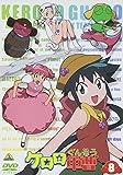 ケロロ軍曹 8 [DVD]