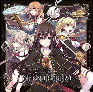 創神のアルスマグナ Original soundtrack -MAGNA OPERA-