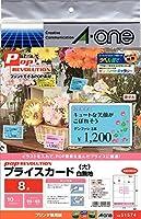 (まとめ買い) エーワン POP REV プライスカード白無地 大 51574 【×5】