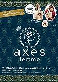 axes femme autumn/winter collection 2014-15 (e-MOOK 宝島社ブランドムック)