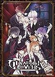 Diabolik Lovers/ [DVD] [Import]