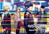 【初回限定版】DYNAMIC CHORD feat.Liar-S Append Disc