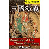 Romance of the Three Kingdoms: Bilingual Edition, ..