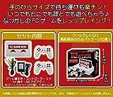 ファミコンソフトが遊べる! ゲーム機 ファミコン ソフト互換機 FC ゲームボックス ファミリーコンピューター 本体 FCGAMEBOX