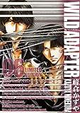WILD ADAPTER 6巻 限定版 (IDコミックススペシャル ZERO-SUMコミックス)