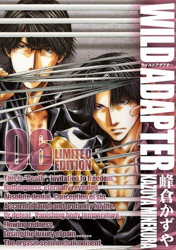 WILD ADAPTER 6巻 限定版 (IDコミックススペシャル ZERO-SUMコミックス)の詳細を見る