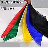[ ZQION ] 舞台道具 スカーフマジック マジシャンが専用するスカーフ(30*30センチ)(10枚セット)