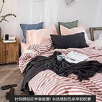 kexinfanキルトカバーWashedコットンfour-pieceセットコットン綿コットンニット綿ベッドシーツキルトベッド、ベッド、B、1.8 M (6フィート) ベッド