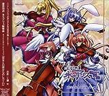 TVアニメ「鍵姫物語 永久アリス輪舞曲」オリジナルサウンドトラック