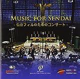 MUSIC FOR SENDAI 仙台フィルのためのコンサート 画像