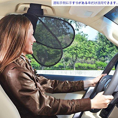 TFY 運転手と乗用者のために日焼け止め及びグレア低減するよ...
