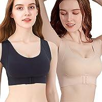 T WILKER 2枚組ナイトブラ ブラジャー 育乳ブラ 前開き バストアップ ノンワイヤーブラ 伸縮性 締め付け感ない…