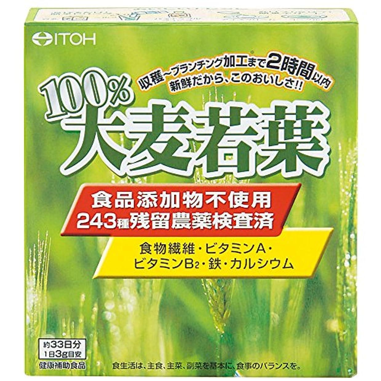 においずっと返還井藤漢方製薬 100%大麦若葉 約33日分 100g