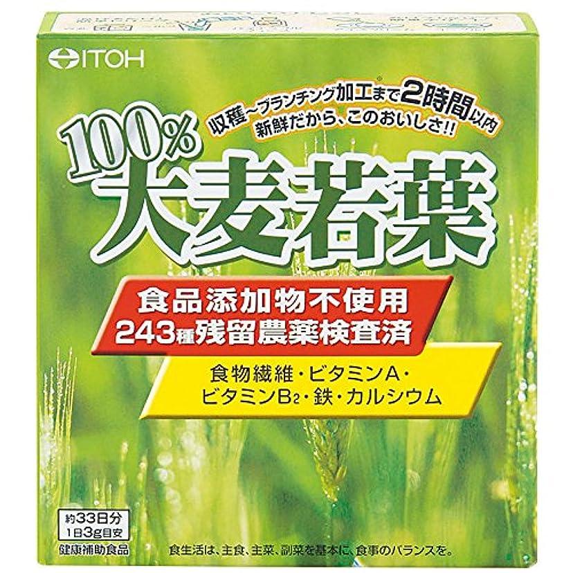 代理人マウントバンク受益者井藤漢方製薬 100%大麦若葉 約33日分 100g
