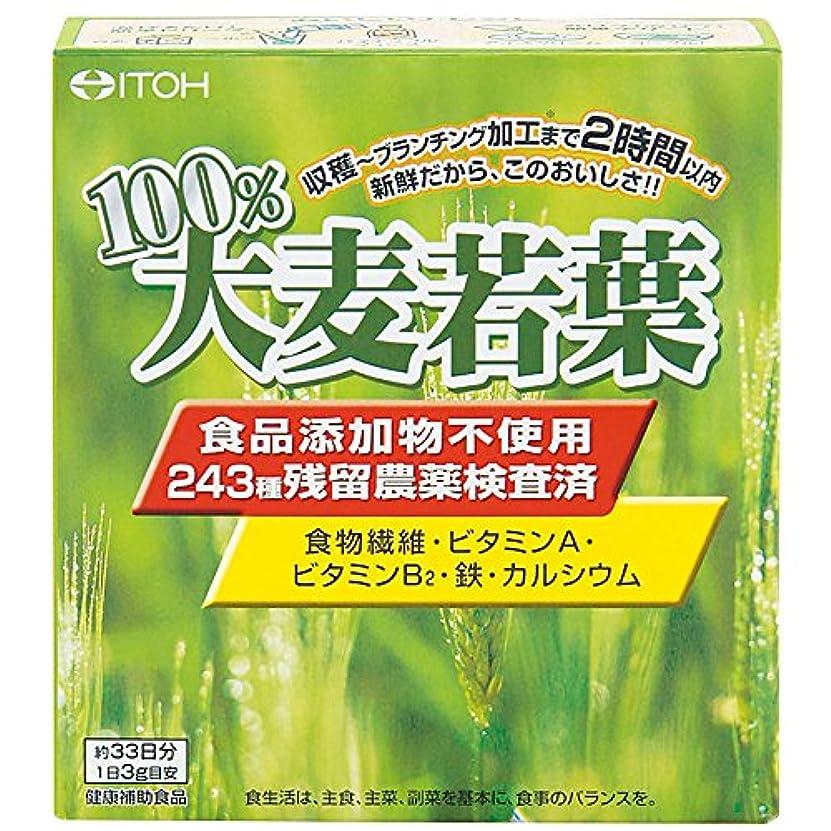 くぼみ頭痛悪名高い井藤漢方製薬 100%大麦若葉 約33日分 100g