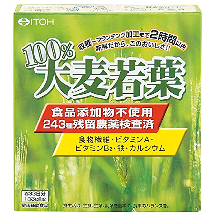 落ち込んでいる大胆遠足井藤漢方製薬 100%大麦若葉 約33日分 100g