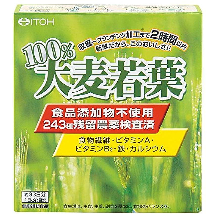 長老ながら何もない井藤漢方製薬 100%大麦若葉 約33日分 100g