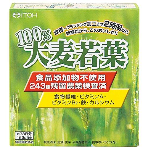井藤漢方 大麦若葉100%