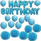 ハッピーバースデーお誕生日 アルミ バルーン セット 誕生日 風船 お祝い 装飾 飾り付け (ブルー)