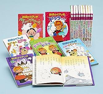 おばけのアッチとドララちゃん(既刊15巻) (ポプラ社の新・小さな童話)