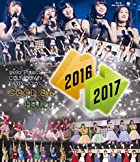 Hello! Project COUNTDOWN PARTY 2016 ~GOOD BYE & HELLO! ~