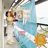 コジット(COGIT) 晴雨兼用ベランダ遮熱カーテン【ブルー/ワンサイズ】