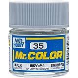 Mr.カラー C35 明灰白色1