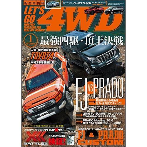 LET'S GO 4WD【レッツゴー4WD】2017年01月号 [雑誌]