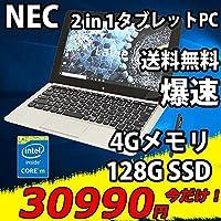即日発送 美品 11.6型 NEC VK11CS-K ペンタブレットPC/ Win10/ CoreM/ 1920x1080/ 4GB/ 128GB-SSD/ Office付/ 中古パソコン/送料無料/税無