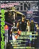 LOG IN (ログイン) 2008年 06月号 [雑誌]